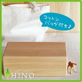 【HINO】木製ヨガブロック/バラ売り(コットンバッグ付/名入れ可能!)
