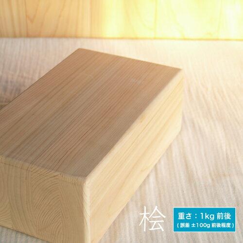 HINO(ヒノ)『木製ヨガブロック』