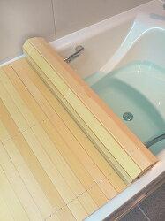 木製の巻ける風呂ふた