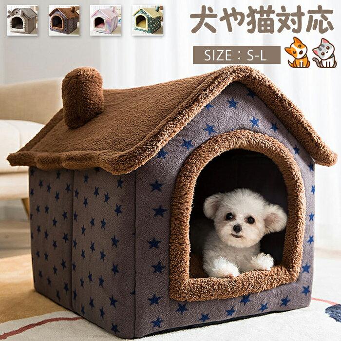 犬小屋・ケージ・ゲート, ハウス・犬小屋