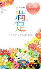 ☆30%OFF☆満足ノンランストッキング