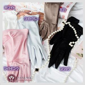 【7カラーになりました】シルク100%優しい絹手袋【片側タックデザイン】