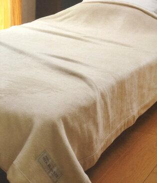 【日本毛織最高峰】シルク毛布シングルロング■両面ポリシャー仕上【ヘムレス(額縫製)】
