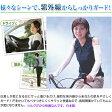 【UVカット率94%】シルクアームカバー日本製でこの価格
