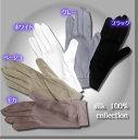 優しい手袋おやすみ手袋にも【こだわりシルク】