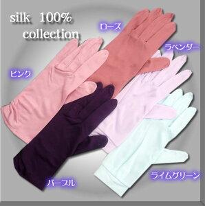 シルク 手袋シルク100% 優しい絹手袋