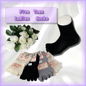 シルク 靴下婦人 シルク5本指くつ下お試し5足組【こだわりシルク】【靴下】