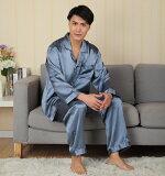 推出男裝深藍色真絲綢緞批發19[シルクサテン新発売メンズ19匁ダークブルー]