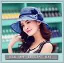 透け感がエレガントな【シルクの帽子】【サックス】つばが広めで紫外線対策...