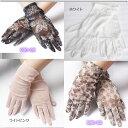 【新柄】シルク100%メッシュ手袋 エレガントに!伸縮性のあるシルクメッシュ手袋でしゃれにケア