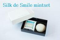 「シルクデスマイル」ミント石鹸&蒟蒻パフのセット