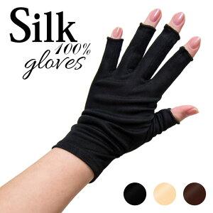 【楽天市場】【シルク100%】シルク高級手袋(指先開き ...