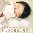【シルク100%】シルク寝ながらマスク【シルクマスク 絹エステ ドライマウス予防 口臭予防 風邪予防 唇ケア 鼻呼吸 乾燥対策 シルク保湿 敏感肌 シルクスキンケア 眠活】