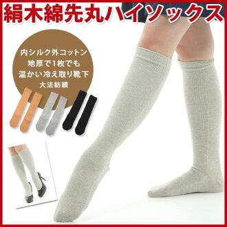 襪子棉襪高絲褲襪絲輪襪子和冷eto 襪子、 冷eto 和冷eto 蠶絲棉襪子哪圓襪子 L 絲綢襪子絲輪襪子,襪子和冷eto 襪子棉襪襪子