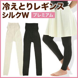 緊身褲絲綢地區冷eto 和絲綢 W 溢價軟絲緊身衣絲綢地區和冷eto,冷eto,和冷eto 緊身褲絲綢地區緊身褲絲綢地區