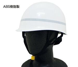 中学校 通学用ヘルメット / ...