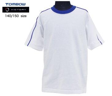 [ネコポス配送可]TOMBOW VICTORY [トンボ ビクトリー] 体操服 / クルーネック 半袖シャツ / 140/150 size