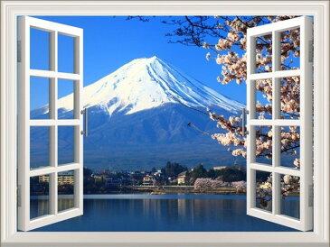 オーダーメイド 【富士山その1】窓 ウィンドーシリーズ防水・(横長)】ウォール ステッカー ポスター シール 裏が透けない 自然 はがせる 壁紙 壁シール |お風呂 風景 はがせる壁紙 壁