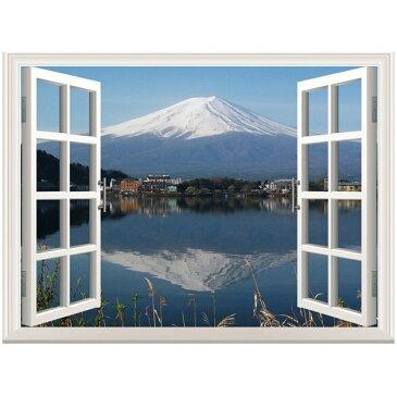 オーダーメイド 【富士山 逆さ富士】窓 ウィンドーシリーズ防水・(横長)】ウォール ステッカー ポスター シール 裏が透けない 自然 はがせる 壁紙 壁シール |お風呂 風景 はがせる壁紙 壁