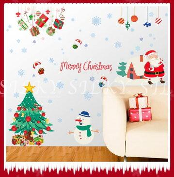 D2 ウォールステッカー 【雪降るクリスマス】 60*90cm ウォール ステッカー シール 北欧 はがせる 壁紙 クリスマス サンタ 雪の結晶 シルキー X'mas | 窓 壁 ウオール ウオールステッカー インテリア トナカイ 飾り サンタクロース 貼ってはがせるendsale_18