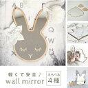 ウォールミラー 鏡 ミラー シール 壁掛け 割れない おしゃれ モノトーン雑貨 北欧 寝相フォト 赤ちゃん アンティーク 知育 ベビーベット 子供部屋 貼る鏡 アクリル ミラーステッカー セーフティミラー