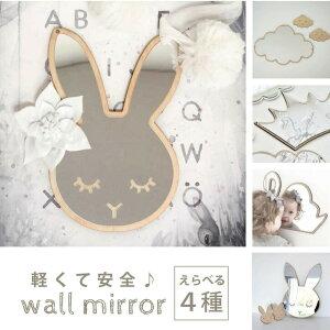 L2ウォールミラー鏡ミラーシール壁掛け割れないおしゃれモノトーン雑貨北欧寝相フォト赤ちゃんアンティーク知育ベビーベット子供部屋貼る鏡アクリルミラーステッカーセーフティミラー