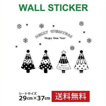 E3 転写式ウォールステッカー クリスマスツリー 【モノクロクリスマスツリー】 雪 飾り シール 北欧 はがせる 壁紙 壁 窓 クリスマス ガラス X'mas | 壁シール ウォールシール ウオール ステッカー ウオールステッカー ウォール インテリア ツリー 貼ってはがせる 黒