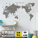 【10%OFFクーポン配布中!5/31まで】貼ってはがせる シール壁紙 リメイクシート 「Hatte me(ハッテミー)」モロッコタイル柄 レッド MORO-02 (65cm×1m) 壁紙屋本舗