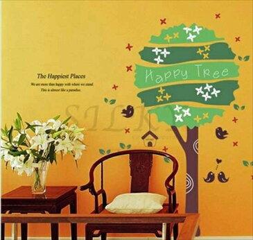 K1 【Happy Tree】ウォールステッカー ウォール ステッカー シール 北欧 自然 はがせる 壁紙 子供にも安心 木 家 植物 はがせる壁紙 貼ってはがせる壁紙 壁 ウオール 剥がせる壁紙 ウォールシール ウォールデコレーション 子供部屋 貼って剥がせる壁紙 かべがみ