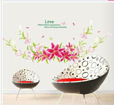 H1 【Blooming Lily】 ウォールステッカー ウォール ステッカー ウオール シール 北欧 はがせる 壁紙   窓 お風呂 に 貼る 花 貼ってはがせる キッチン 壁 防水 おしゃれ フラワー 植物 カッティング インテリアシール インテリアステッカー かわいい