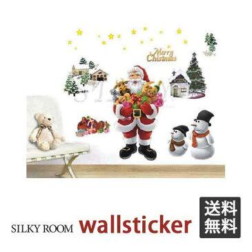 H2 ウォールステッカー クリスマス 【Merry Christmas】 ステッカー シール 北欧 はがせる 壁紙 壁 サンタクロース トナカイ 雪だるま 飾り 装飾 X'mas | 窓 ウオール ウオールステッカー ウォール カッティング インテリア サンタ 貼ってはがせるendsale_18
