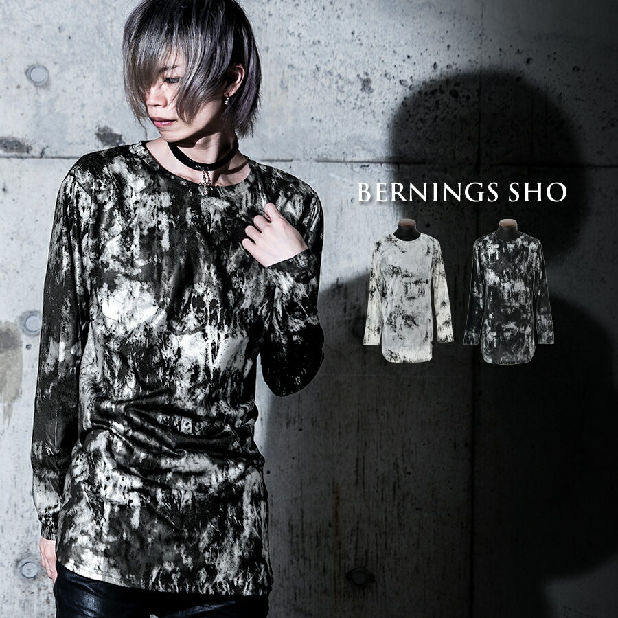 トップス, Tシャツ・カットソー  t Bernings ShoT2T T T V