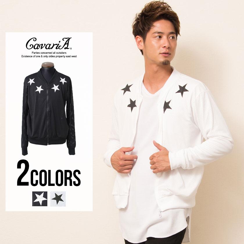 ミリタリージャケット メンズ CavariA【キ...の商品画像