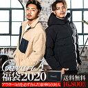 【送料無料】2020 福袋 メンズ 豪華 6点セット