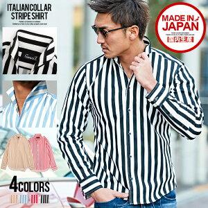 CavariA【キャバリア】 日本製ブロードイタリアンカラー長袖ストライプシャツ