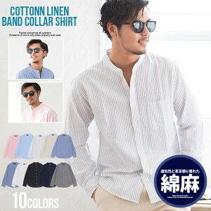 CavariA【キャバリア】バンドカラー綿麻長袖シャツ