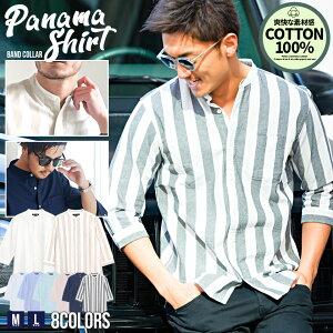 CavariA【キャバリア】7分袖バンドカラーパナマシャツ