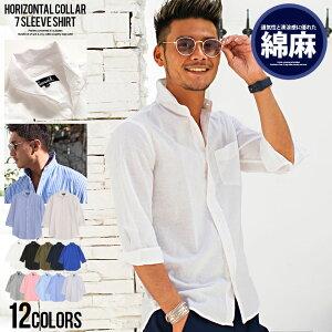 CavariA【キャバリア】綿麻ホリゾンタルカラー7分袖シャツ