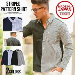 CavariA【キャバリア】日本製ストライプ柄切り替えレギュラーカラー長袖シャツ