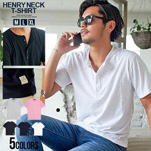 CavariA【キャバリア】ヘンリーネックTシャツ