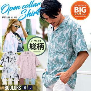CavariA【キャバリア】グラフィック総柄ポケット付き半袖オープンカラービッグシャツ