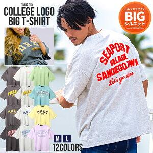 CavariA【キャバリア】裏毛カレッジロゴ入りクルーネック半袖ドロップショルダービッグTシャツ