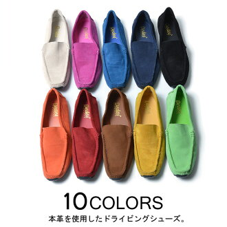 """""""DEDES leather driving shoes-all 10 colors"""""""