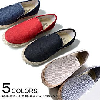 """""""DEDES jute roll slip-on shoes-all 4 colors"""" men's shoes shoes shoes"""