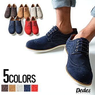 """""""DEDES Japan bookbinding leather スエードウイングチップレースアップホワイトソール shoes and all five colors"""" men's shoes shoes"""