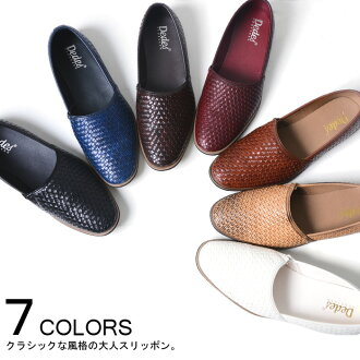 """All seven colors of """"DEDES knitting opera shoes / """"[black / camel / dark brown / brown / white / navy / wine] including it"""