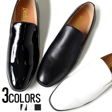 靴 オペラシューズ メンズ