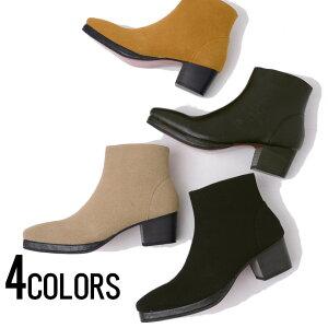 """靴 ブーツ メンズ""""LOVE HUNTER【ラブハンター】サイドジップヒールブーツ/全4色""""【あす楽対応】【ブーツ サイドジップ メンズ ヒール メンズ メンズ靴 靴 シューズ BITTER系 ビター系】【trs】 2020"""