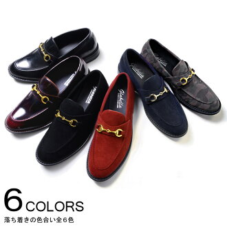 "All six colors of loafer / ""[black / burgundy / wine suede / Brach's aide / camouflage suede (camouflage pattern)] with the"" SB select bit"