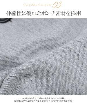 """""""VICCI【ビッチ】ポンチイタリアンカラージャケット/全3色""""【あす楽対応】【ジャケットメンズイタリアンライトアウター】"""